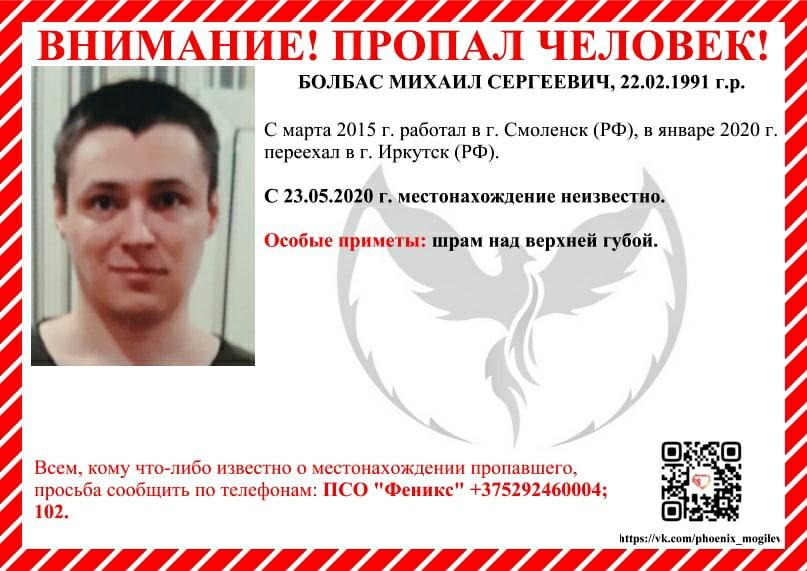 В Смоленске ищут молодого человека со шрамом над верхней губой