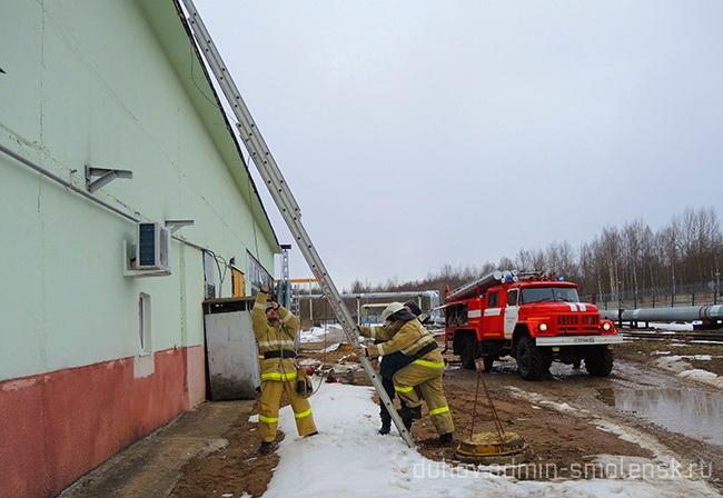 На Смоленской ГРЭС прошли противопожарные учения