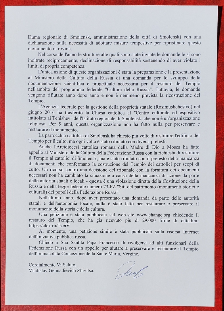 К восстановлению смоленского костела подключится Ватикан